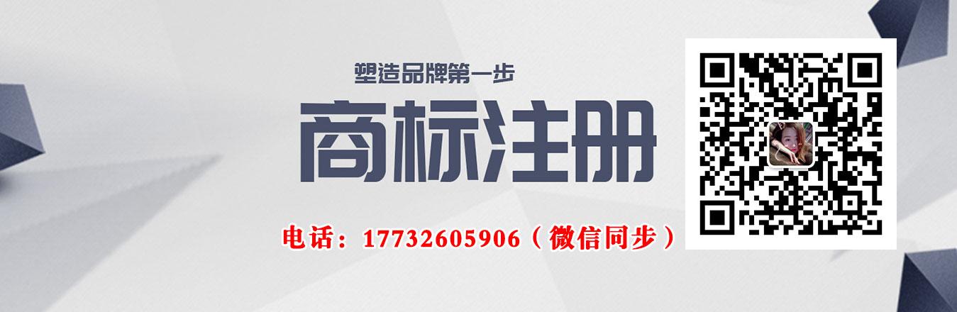 宁波商标注册帮助企业塑造品牌